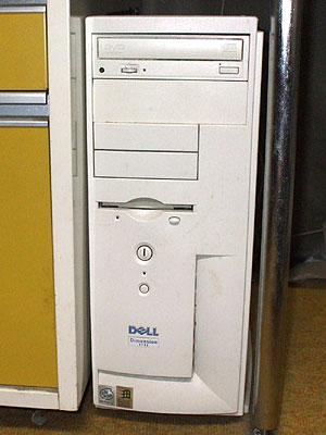 Dell Dimension4100