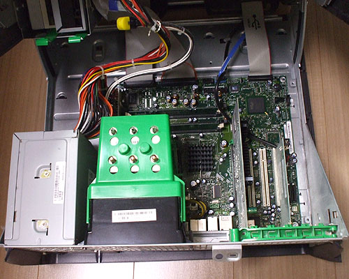 Dell Dimension 8400