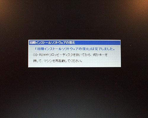 Toshiba dynabook C7