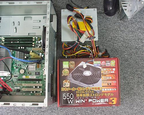NEC Value One MT800/7