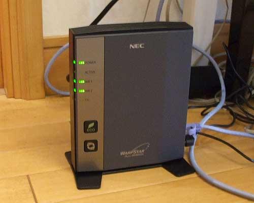 NEC PA-WR8600N-HP